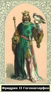 когда и на сколько крестоносцы захватывали иерусалим у мусульман