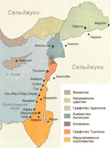 какие государства создали крестоносцы