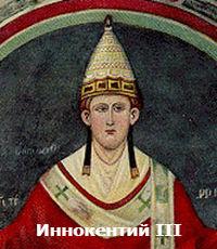 как католики воевали с константинополем