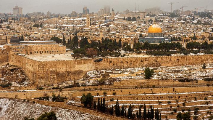 что за город иерусалим