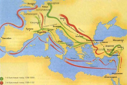 зачем крестоносцы пошли в первый крестовый поход