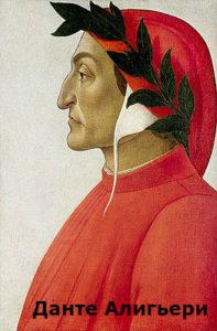 кто был основоположником итальянского литературного языка