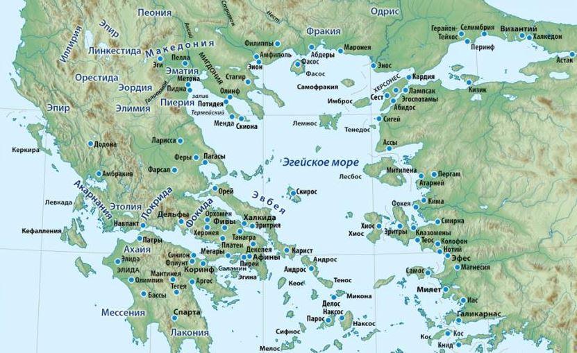 кто такие македоняне