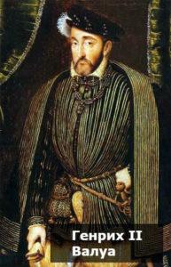 почему во франции преследовали гугенотов