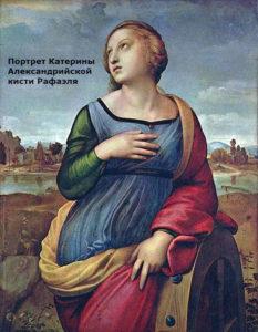 что характерно для художественного изобразительного искусства возрождения