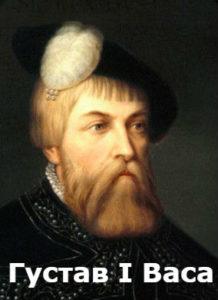 в каких странах реформация проходила при участии королевской государственной власти