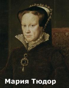 как католики пытались остановить реформацию в англии