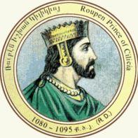 кто правил киликийской арменией