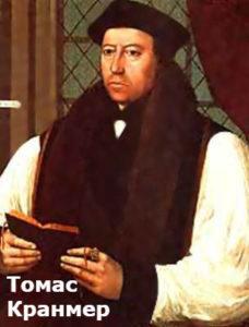 как генрих восьмой проводил реформацию в англии