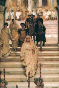 как раньше назывался Колизей
