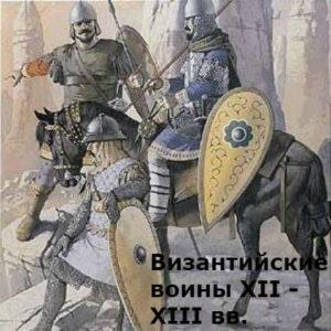 кто был врагами и союзниками у киликийского армянского государства