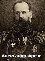 как управлялась армения в российской империи