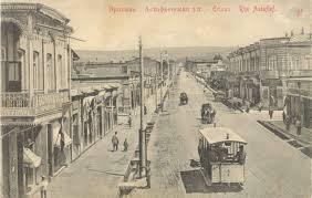 как армения вышла из состава россии