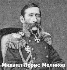 какие есть известные армяне в российской истории