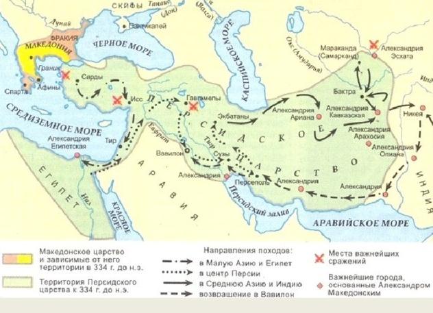 как александр македонский на восток ходил