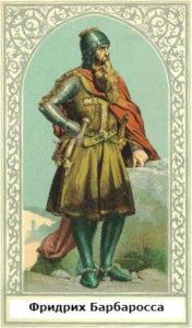 какую роль сыграл фридрих барбаросса в истории австрии