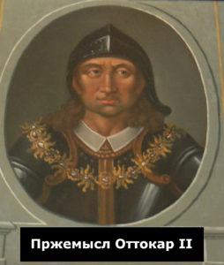 кто в древние времена правил австрией