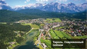 из чего получилась австрия