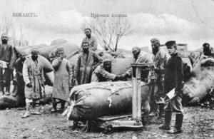 какие проблемы привели к революции 1917 года