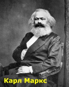 какая была идеология у большевиков