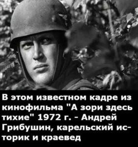 фильм про войну