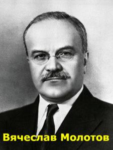 кто руководил советским государством в тридцатые годы