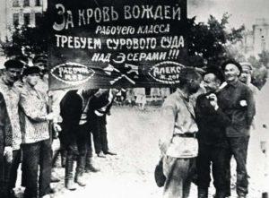 как коммунисты большевики стали единственной правящей партией