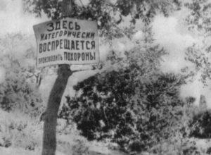 почему во многих регионах не любят советскую власть