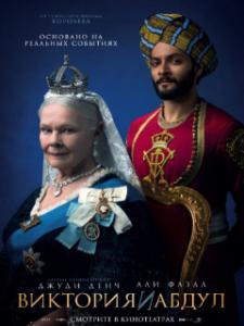 фильм о фаворите королевы