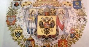 исторические факты - жизнь при царях
