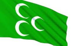 какой флаг у Османской империи