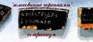 эпизоды греко-персидских войн