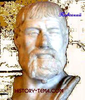 история греко-персидских войск
