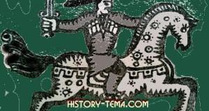 Северный Кавказ - история