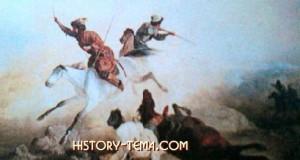 общая периодизация истории Кавказа