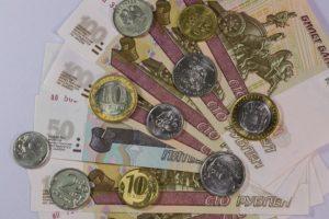 почему говорим деньги