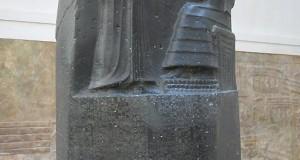 каким был кодекс хаммурапи