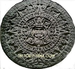 система летоисчисления по ацтекскому календарю