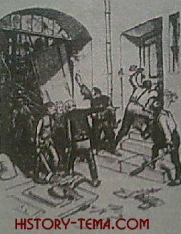 как начиналась борьба пролетариата в Англии