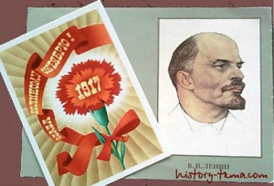 как отмечали праздник октябрьской революции