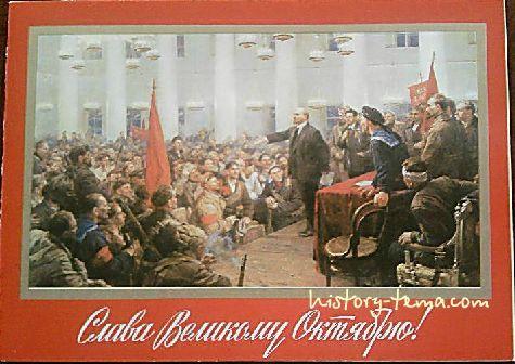 вспомним праздники СССР