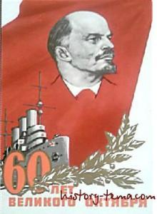 юбилейная открытка в СССР
