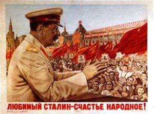 обаятельный Сталин
