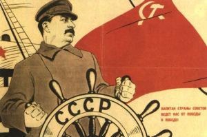 Сталин у руля страны