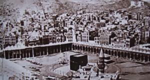 на чем основывается исламская религия