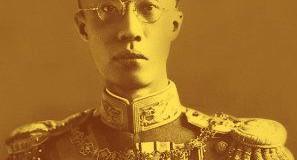 кто был последним императором китая