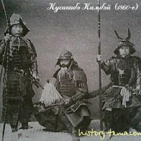 кто фотографировал самураев