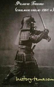 как владел мечом самурай