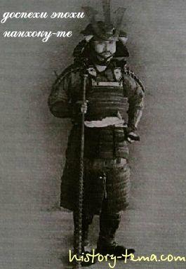 какими были самураи