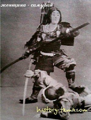 фотографии самураев
